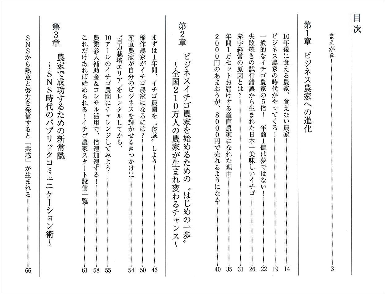 book目次1