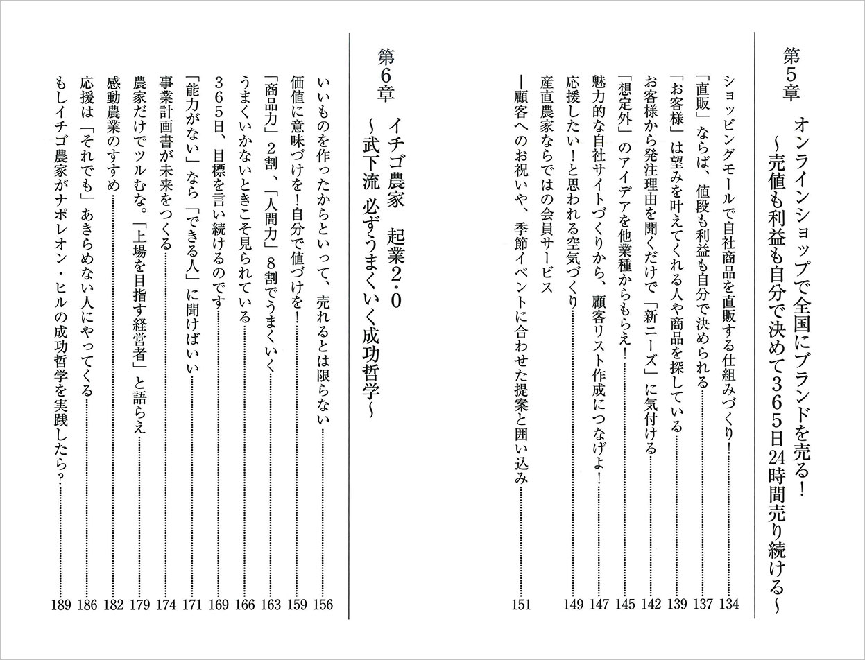 book目次3