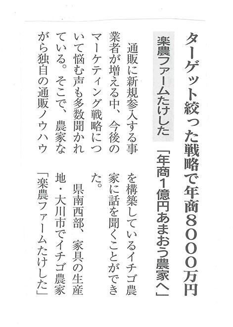 ふくおか経済 2020年6月号