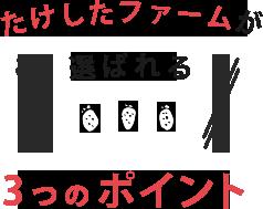 https://www.happy15.jp/pic-labo/bnr_side_about.jpg